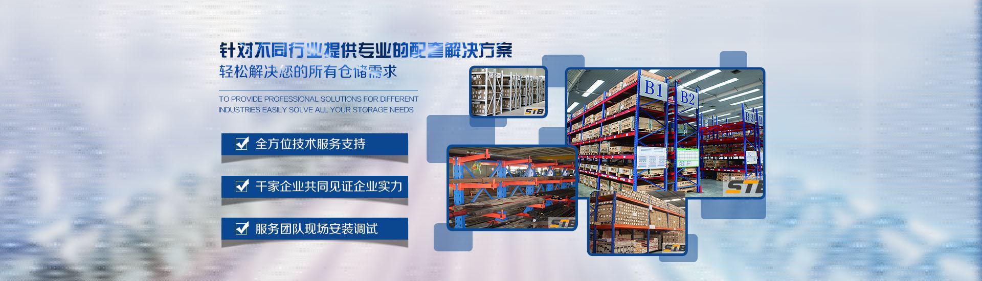 自动化立体库,立体仓库堆垛机厂家,WMS自动化管理系统