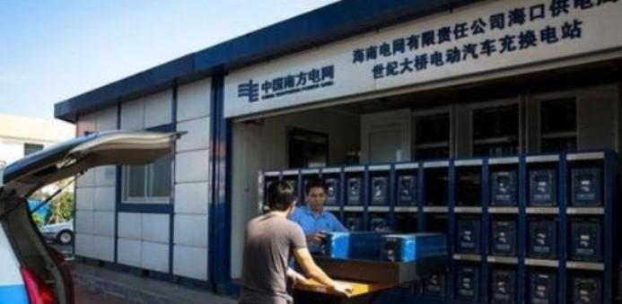浙江自动充换电站